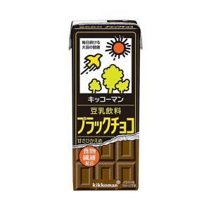 送料無料 キッコーマン 豆乳飲料 ブラックチョコ 200ml紙パック×18本入|nozomi-market