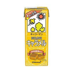 送料無料 キッコーマン 豆乳飲料 キャラメル 200ml紙パック×18本入|nozomi-market