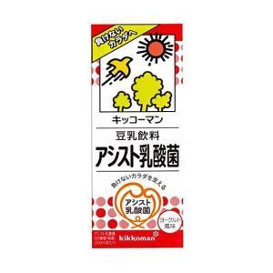 送料無料 キッコーマン 豆乳飲料 アシスト乳酸菌 200ml紙パック×18本入|nozomi-market