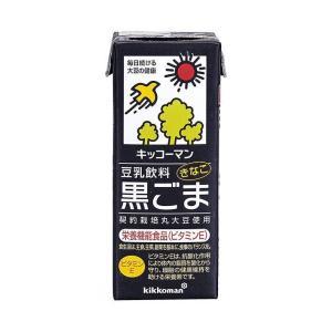 送料無料 キッコーマン 豆乳飲料 黒ごま 200ml紙パック×18本入|nozomi-market