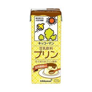 送料無料 キッコーマン 豆乳飲料 プリン 200ml紙パック×18本入|nozomi-market