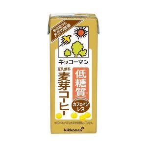 送料無料 キッコーマン 低糖質 豆乳飲料 麦芽コーヒー 200ml紙パック×18本入|nozomi-market