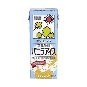 【送料無料】キッコーマン 豆乳飲料 バニラアイス 200ml紙パック×18本入|nozomi-market