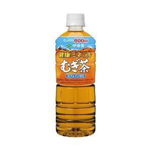 【送料無料】伊藤園 健康ミネラルむぎ茶 600mlペットボトル×24本入