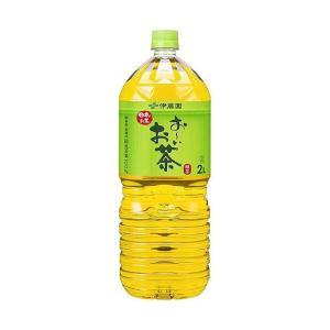【送料無料】伊藤園 お〜いお茶 緑茶 2Lペットボトル×6本入