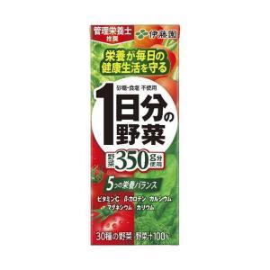 【送料無料】【2ケースセット】伊藤園 1日分の...の関連商品9