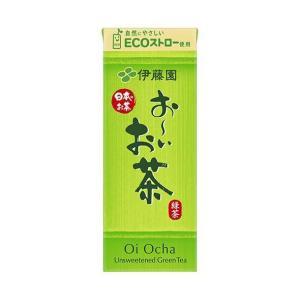 送料無料 伊藤園 お〜いお茶 緑茶 250ml紙パック×24本入|nozomi-market
