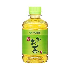 【送料無料】伊藤園 お〜いお茶 緑茶 280mlペットボトル×24本入