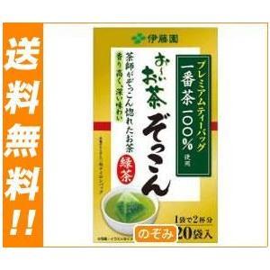 【送料無料】伊藤園 プレミアムティーバッグ お〜いお茶 ぞっこん 20袋入×8箱入|nozomi-market