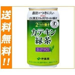 【送料無料】伊藤園 2つの働き カテキン緑茶【特定保健用食品 特保】 340g缶×24本入