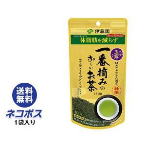 【全国送料無料】【ネコポス】伊藤園 一番摘みのお〜いお茶 1500 100g×3袋入|nozomi-market