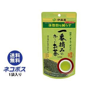 【全国送料無料】【ネコポス】伊藤園 一番摘みのお〜いお茶 1200 100g×5袋入|nozomi-market