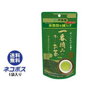 【全国送料無料】【ネコポス】伊藤園 一番摘みのお〜いお茶 1000 100g×5袋入|nozomi-market
