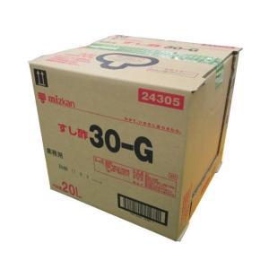 【送料無料】ミツカン すし酢30-G 20L×1個入