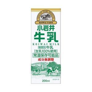 【送料無料】【2ケースセット】小岩井乳業 小岩井 牛乳 200ml紙パック×24本入×(2ケース)|nozomi-market