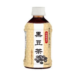 【送料無料】【2ケースセット】ハイピース 黒豆茶 350mlペットボトル×24本入×(2ケース) nozomi-market