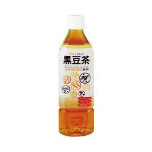 【送料無料】【2ケースセット】ハイピース ノンカフェイン 黒豆茶 500mlペットボトル×24本入×(2ケース) nozomi-market