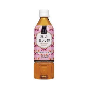 【送料無料】ハイピース 台湾烏龍 東方美人茶 500mlペットボトル×24本入|nozomi-market