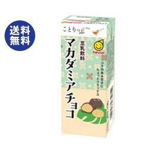 【送料無料】【2ケースセット】マルサンアイ ことりっぷ 豆乳飲料 マカダミアチョコ 200ml紙パック×24(12×2)本入×(2ケース)|nozomi-market