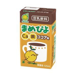 送料無料 マルサンアイ まめぴよ ココア味 125ml紙パック×24本入|nozomi-market