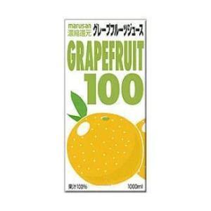 【送料無料】【2ケースセット】マルサンアイ グレープフルーツ100 1000ml紙パック×12(6×2)本入×(2ケース) nozomi-market
