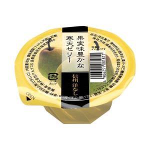 【送料無料】【2ケースセット】アルプス 信州洋なしゼリー 80g×40個入×(2ケース)...