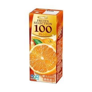 送料無料 エルビー フルーツセレクション オレンジ100% 200ml紙パック×24本入|nozomi-market