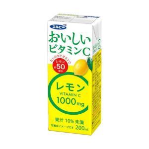 送料無料 エルビー おいしいビタミンC レモン 200ml紙パック×24本入|nozomi-market