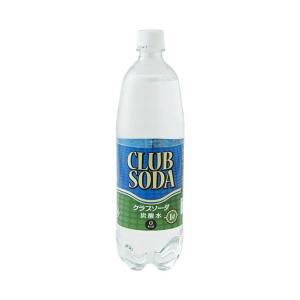 【送料無料】友桝飲料 クラブソーダ(炭酸水) 1Lペットボトル×15本入|nozomi-market