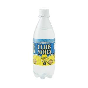 【送料無料】友桝飲料 クラブソーダ レモン 500mlペットボトル×24本入|nozomi-market