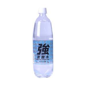 【送料無料】友桝飲料 強炭酸水 1Lペットボトル×15本入|nozomi-market