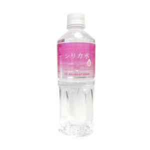 送料無料 友桝飲料 シリカ水 555mlペットボトル×24本入 nozomi-market