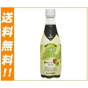 【送料無料】【2ケースセット】ゴールドパック 林檎酢 Sparkling 410mlペットボトル×24本入×(2ケース)
