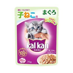 【送料無料】【2ケースセット】マースジャパン カルカン 12ヶ月までの子猫用 まぐろ 70g×32個入×(2ケース)|nozomi-market