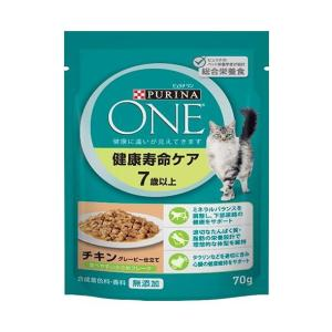 送料無料 ネスレピュリナ ピュリナワン 健康寿命ケア 7歳以上 チキン グレービー仕立て 70gパウチ×12袋入|nozomi-market
