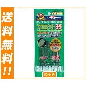 【送料無料】ドギーマン クロロデントスティック SS 8本×12袋入
