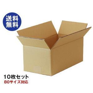 【送料無料】ダンボール箱(段ボール箱) 10枚セット (外寸369mm×189mm×155mm C5) nozomi-market
