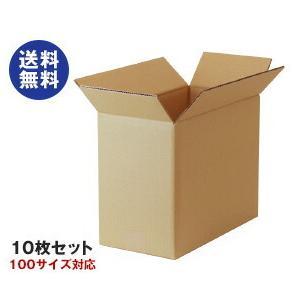 【送料無料】ダンボール箱(段ボール箱) 10枚セット (外寸369mm×189mm×288mm C5) nozomi-market