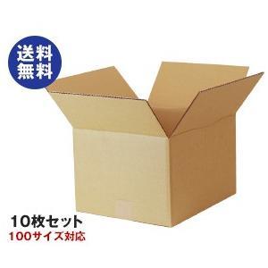 【送料無料】ダンボール箱(段ボール箱) 10枚セット (外寸360mm×300mm×230mm C5) nozomi-market