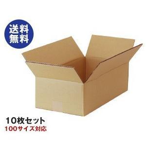 【送料無料】ダンボール箱(段ボール箱) 10枚セット (外寸462mm×236mm×146mm C5) nozomi-market