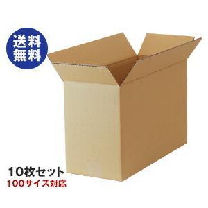 【送料無料】ダンボール箱(段ボール箱) 10枚セット (外寸459mm×189mm×288mm C5) nozomi-market