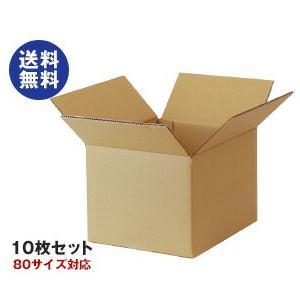 【送料無料】ダンボール箱(段ボール箱) 10枚セット (外寸283mm×229mm×200mm C5) nozomi-market