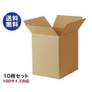 【送料無料】ダンボール箱(段ボール箱) 10枚セット (外寸283mm×229mm×310mm C5) nozomi-market