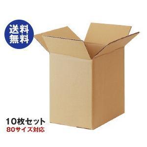 【送料無料】ダンボール箱(段ボール箱) 10枚セット (外寸248mm×178mm×260mm C5) nozomi-market