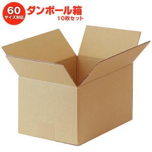 【送料無料】ダンボール箱(段ボール箱) 10枚セット (外寸267mm×172mm×150mm C5) nozomi-market
