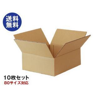 【送料無料】ダンボール箱(段ボール箱) 10枚セット (外寸328mm×273mm×130mm C5) nozomi-market