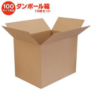 【送料無料】ダンボール箱(段ボール箱) 10枚セット(外寸355mm×245mm×265mm C5) nozomi-market