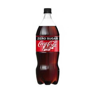 【NiziUオリジナルクリアファイル付】送料無料 【2ケースセット】コカコーラ コカ・コーラ ゼロシュガー 1.5Lペットボトル×6本入×(2ケース)|nozomi-market