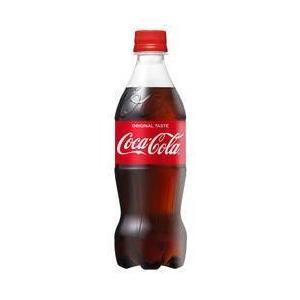 【NiziUオリジナルクリアファイル付】送料無料 コカコーラ コカ・コーラ 500mlペットボトル×24本入|nozomi-market