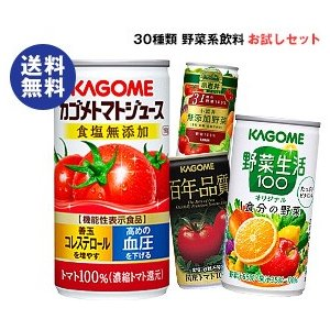 【送料無料】【福袋】いろいろなトマト・野菜・にんじんジュース飲んでみませんか?セット 30種類 30...